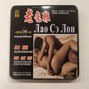Смотреть упаковку капсулы для улучшения потенции Лао Сэ Лон Оригинал