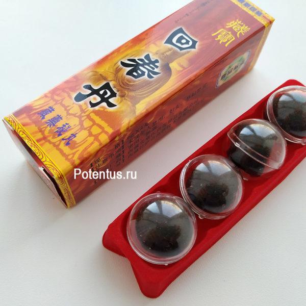 Будда китайские шарики для стояка купить