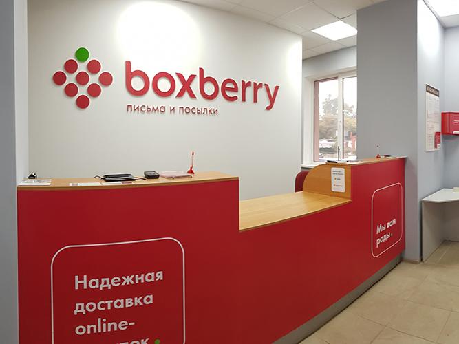 Средства для потенции с доставкой в Воронеже
