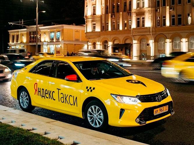 Доставка таблеток для потенции на Яндекс-Такси в Воронеже