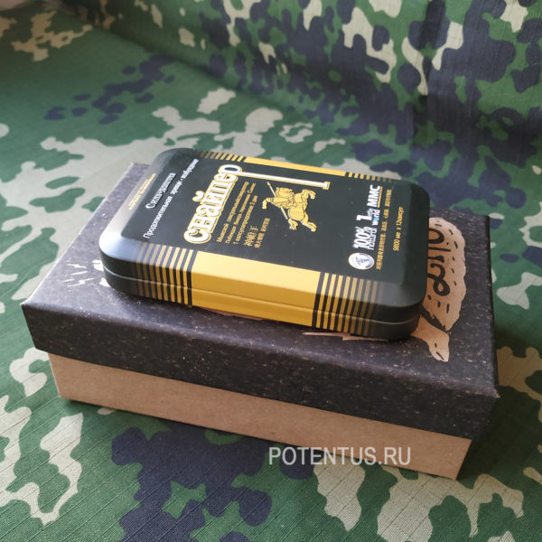 Коробка малого размера для мужского подарка