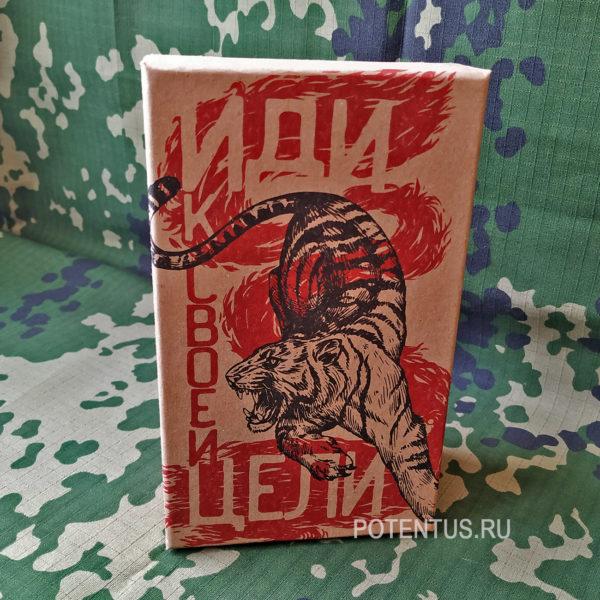 Купить коробку с принтом: тигр и подпись Иди к своей цели.