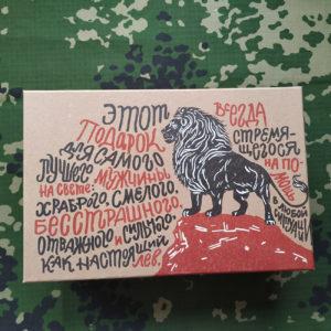 Подарочная коробка «Брутальность — Подарок для льва» купить дешево
