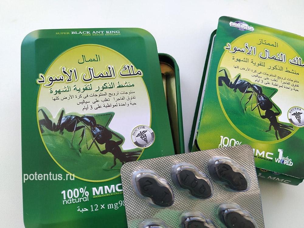 Super Black Ant King купить с доставкой по России
