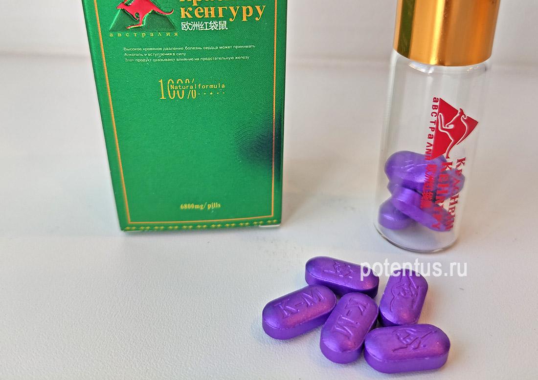Продажа недорого препарата для эрекции Красный кенгуру