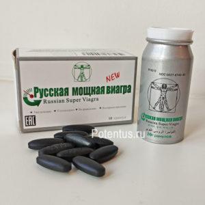 Смотреть на фото таблетки для потенции Русская Супер Виагра 10 таблеток
