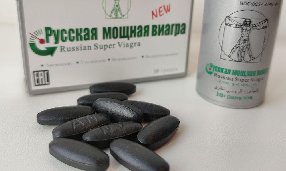 Купить таблетки для эрекции Русская мощная виагра цена